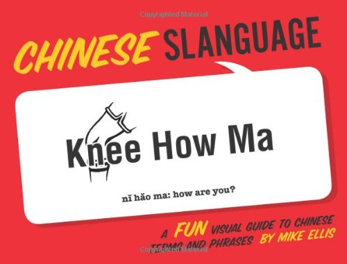 Chinese Slanguage: A Fun Visual Guide to Mandarin Terms and Phrases 9781423607502