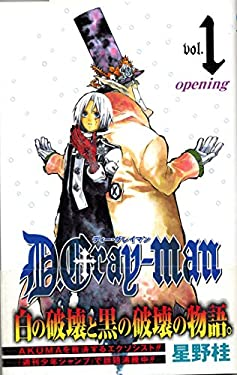 D.Gray-Man, Volume 1 9781421506234