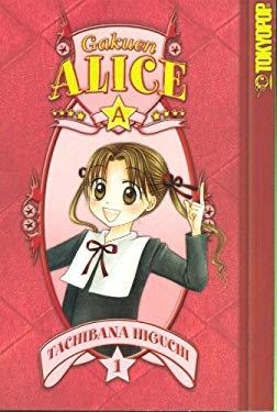 Gakuen Alice, Volume 15 9781427815439