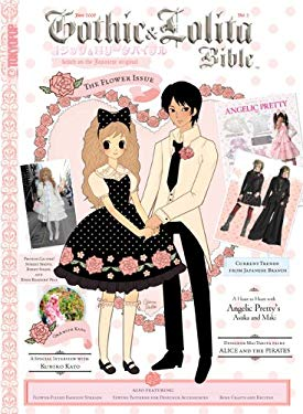 Gothic & Lolita Bible, Volume 2 [With Patterns] 9781427803481