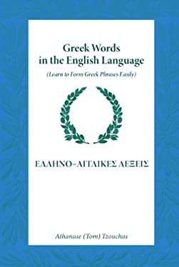 Greek Words in the English Language: Learn to Form Greek Phrases Easily 9781425188818