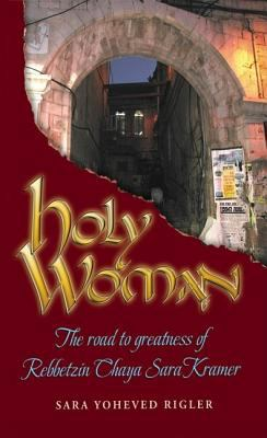 Holy Woman: The Road to Greatness of Rebbetzin Chaya Sara Kramer 9781422600474
