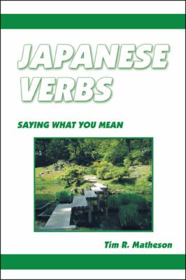 Japanese Verbs: Saying What You Mean 9781426911880