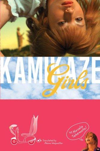 Kamikaze Girls 9781421513959