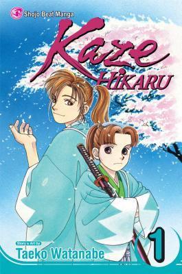 Kaze Hikaru, Volume 1 9781421501895