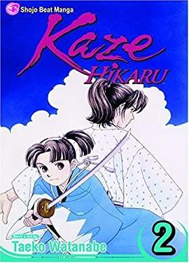 Kaze Hikaru, Volume 2 9781421505817