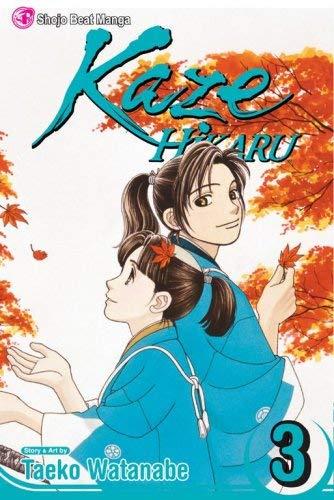 Kaze Hikaru, Volume 3 9781421505824