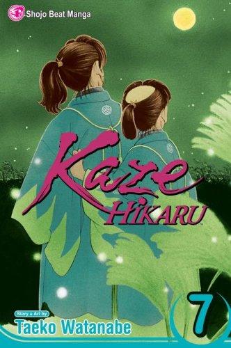 Kaze Hikaru, Volume 7 9781421511641
