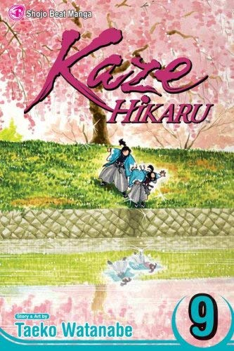 Kaze Hikaru, Volume 9 9781421517346