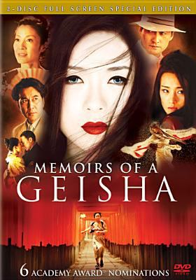 Memoirs of a Geisha 9781424807826
