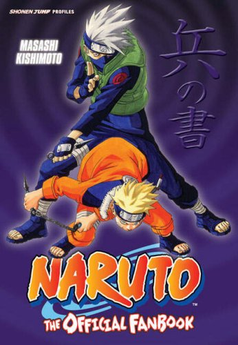 Naruto: The Official Fanbook 9781421518442