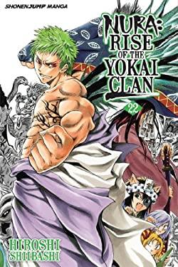 Nura: Rise of the Yokai Clan, Vol. 22