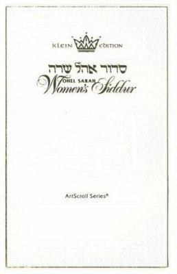 Ohel Sarah Women's Siddur: Korban Minchah 9781422600375