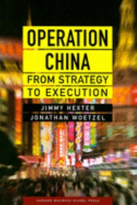 Operation China: From Strategy to Execution 9781422116968