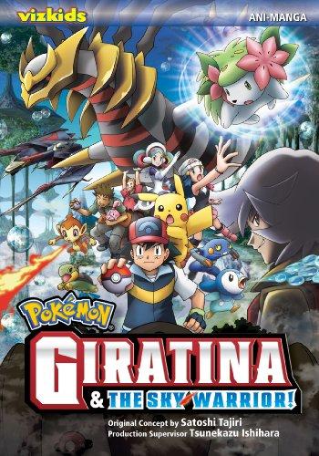 Giratina & the Sky Warrior! Ani-Manga 9781421532783