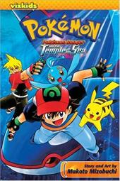 Pokemon Ranger and the Temple of the Sea 6338566