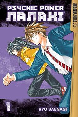 Psychic Power Nanaki: Volume 1 9781427803047