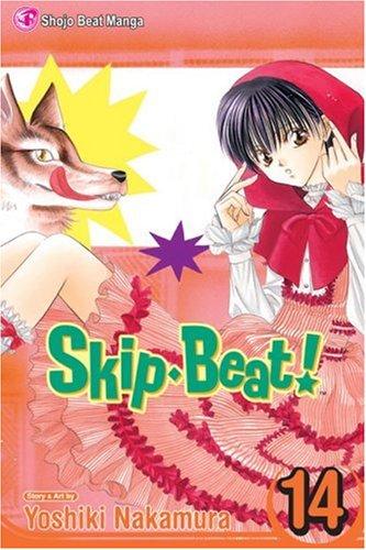 Skip Beat!, Volume 14 9781421517544