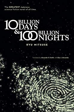 Ten Billion Days and One Hundred Billion Nights 9781421539041