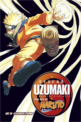 The Art of Naruto: Uzumaki 9781421514079
