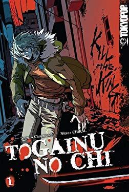 Togainu No Chi Volume 1 9781427811899
