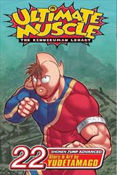 Ultimate Muscle, Volume 22: The Kinnikuman Legacy 6338701