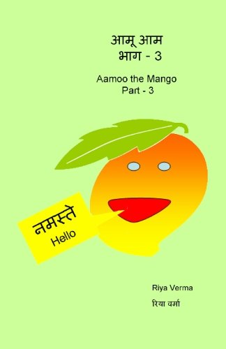 Aamoo the Mango Part - 3 9781438267876