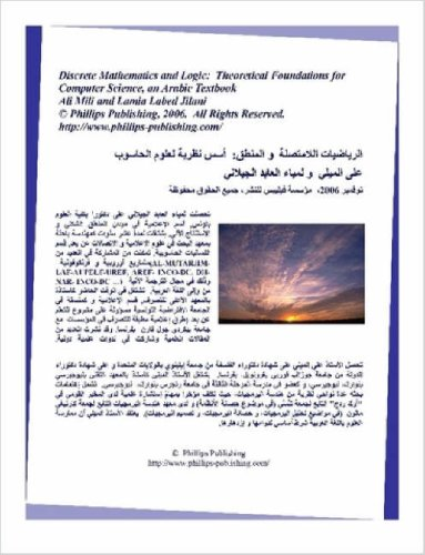 Discrete Mathematics and Logic: Theoretical Foundations for Computer Science, an Arabic Text 9781430302469