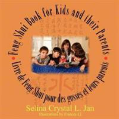 Feng Shui Book for Kids 9781432716004