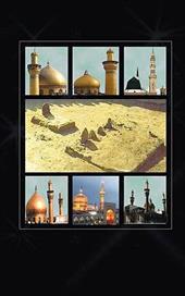 Istiqbal-E-Imam Mahdi: Welcoming the Savior - Imam Mahdi