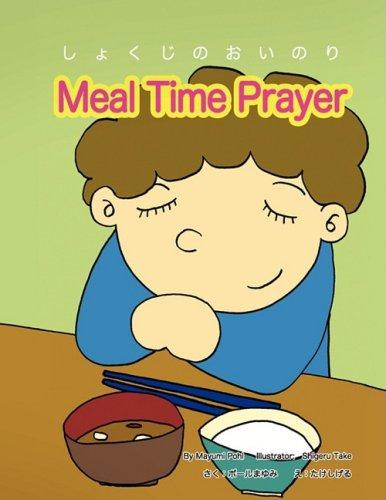 Meal Time Prayer 9781436325967