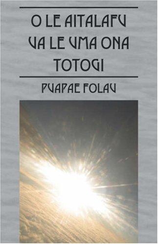 O Le Aitalafu Ua Le Uma Ona Totogi