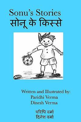 Sonu's Stories 9781438241081