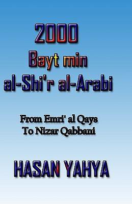 2000 Bayt Min Al-Shi'r Al-Arabi 9781448665402