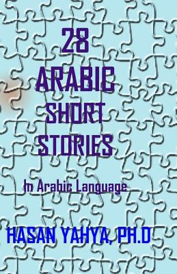 28 Arabic Short Stories 9781440429873