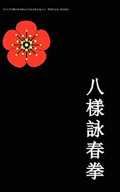 Acht Pattern Wing Chun Kung Fu 9781447750147