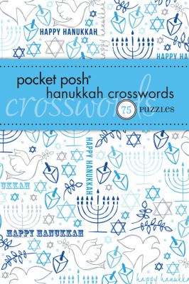 Pocket Posh Hanukkah Crosswords: 75 Puzzles 9781449408688