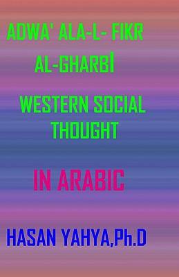 Adwa' ALA L- Fikr Al-Gharbi 9781440436604