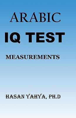 Arabic IQ Test 9781440440946