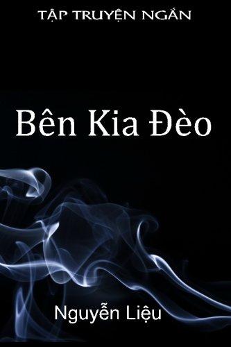 Ben Kia Deo 9781448633005