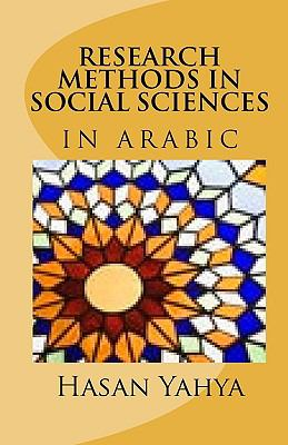 Research Methods in Social Sciences 9781440435966