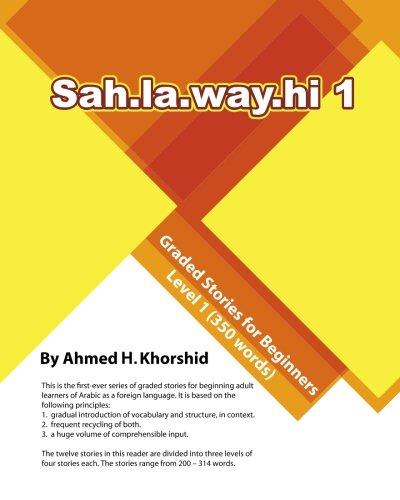 Sahlawayhi 1 9781448605293