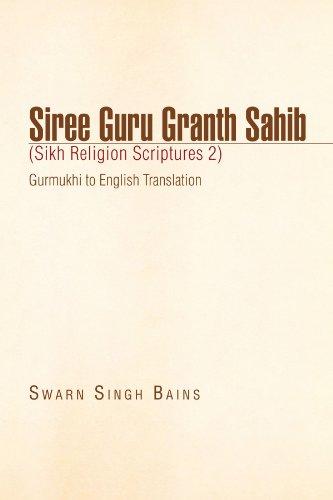 Siree Guru Granth Sahib (Sikh Religion Scriptures 2) 9781441598882