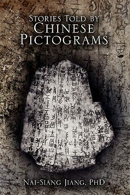 Stories Told by Chinese Pictograms 9781441554680
