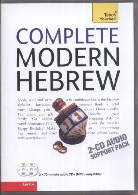Teach Yourself Complete Modern Hebrew 9781444105445