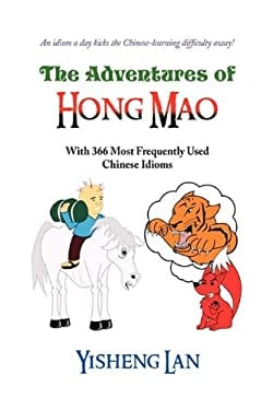 The Adventures of Hong Mao 9781441512666