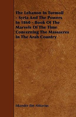 book Рамсес II и Херихор. Из истории