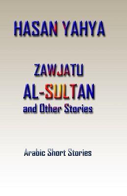 Zawjatu-Al-Sultan 9781448646821