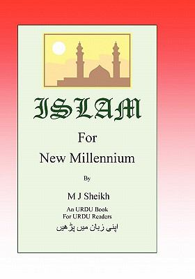 Islam for New Millennium 9781453640173