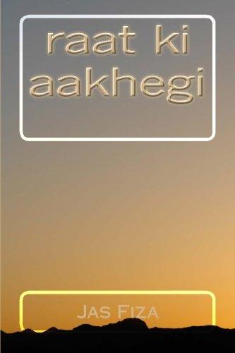 Raat KI Aakhegi 9781453775707